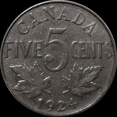 5 центов 1924 Канада.