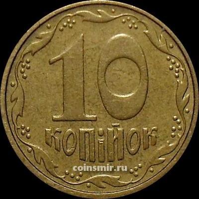 10 копеек 2002 Украина.