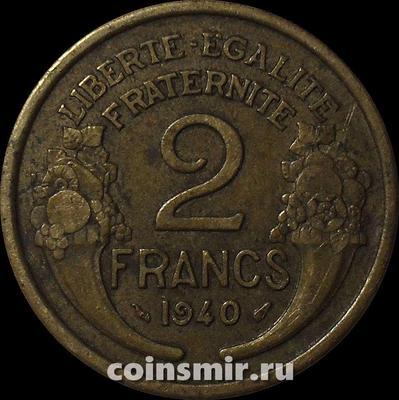 2 франка 1940 Франция.