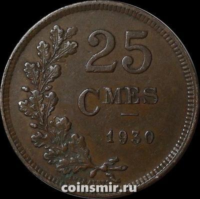 25 сантимов 1930 Люксембург.