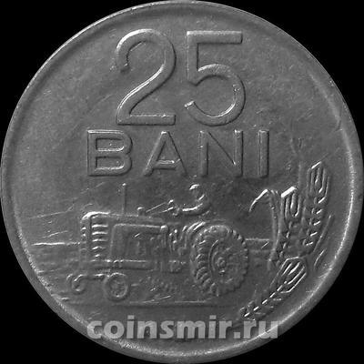 25 баней 1960 Румыния.