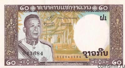 20 кип 1963 Лаос.