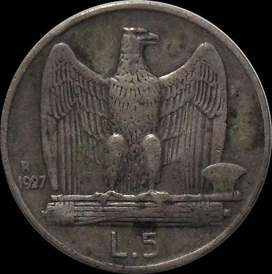 5 лир 1927 Италия. Дефект.