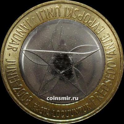 3 евро 2008 Словения. Председательство в ЕС. XF