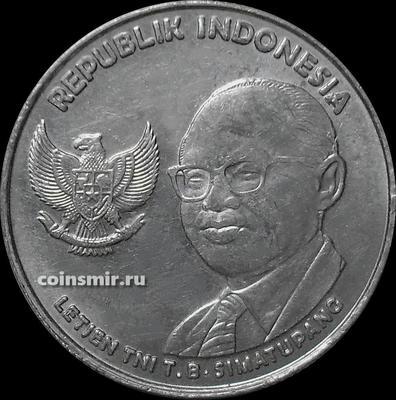 500 рупий 2016 Индонезия.