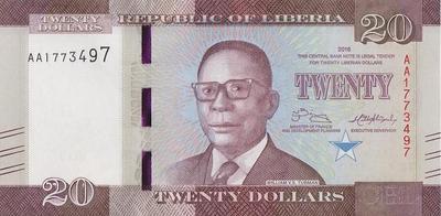 20 долларов 2016 Либерия.