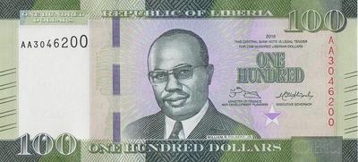 100 долларов 2016 Либерия.