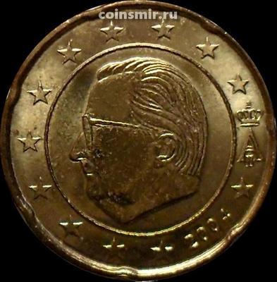 20 евроцентов 2004 Бельгия. Король Бельгии Альберт II.