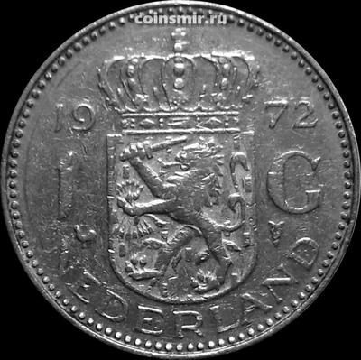 1 гульден 1972 Нидерланды.