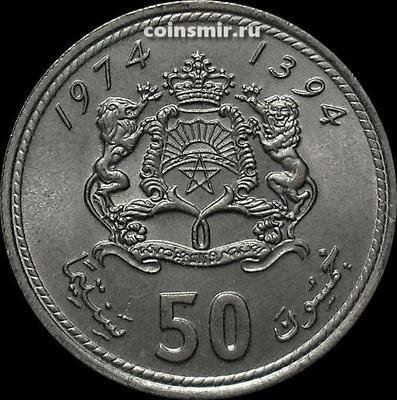50 сантимов 1974 Марокко.