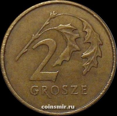 2 гроша 1999 Польша.