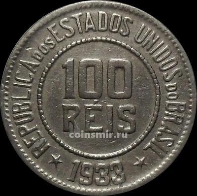 100 рейс 1933 Бразилия.