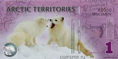 1 доллар 2012 Арктические территории. Песцы.