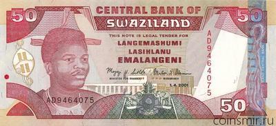 50 эмалангени 2001 Свазиленд.