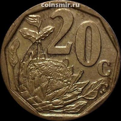 20 центов 2008 Южная Африка.