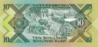 10 шиллингов 1987 Уганда.