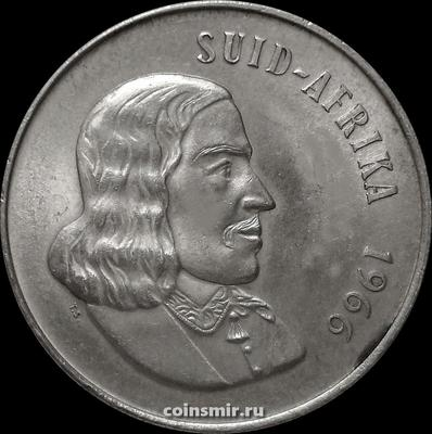 1 ранд 1966 ЮАР Южная Африка. Ян ван Рибек. Африканская надпись.