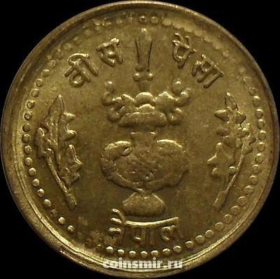 20 пайс 1978 Непал. ФАО.