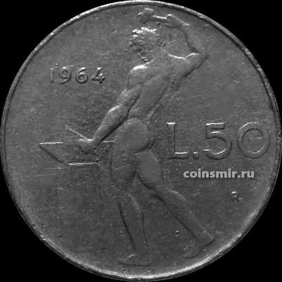 50 лир 1964 Италия. Бог огня Вулкан.