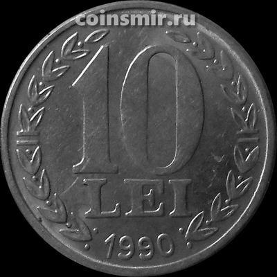 10 лей 1990 Румыния.