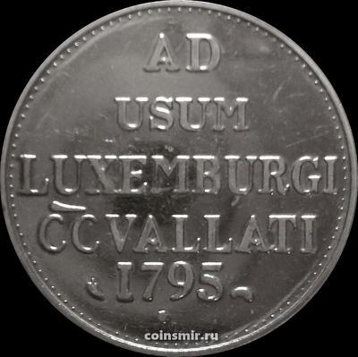 Жетон AD USUM LUXEMBURGI CCVALLATI 1795.