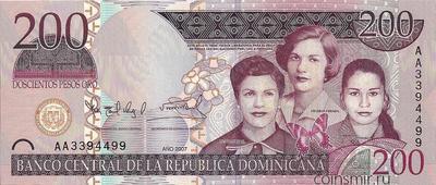 200 песо 2007 Доминиканская республика.