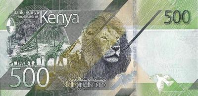 500 шиллингов 2019 Кения.
