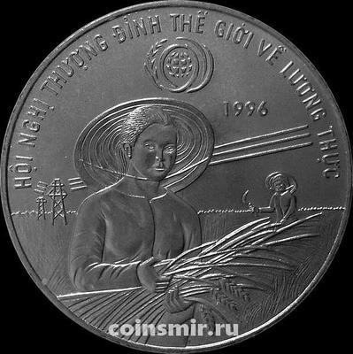 10 донгов 1996 Вьетнам. ФАО.