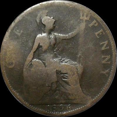 1 пенни 1896 Великобритания.