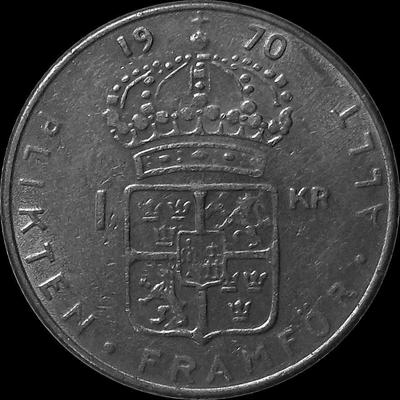 1 крона 1970 Швеция.