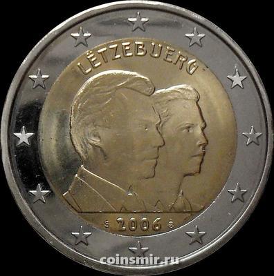 2 Евро 2006 Люксембург. 25-летие принца Гийома.
