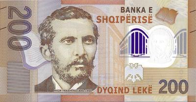 200 лек 2017 (2019) Албания.