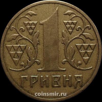 1 гривна 2002 Украина.