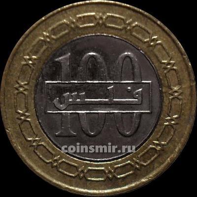 100 филсов 2014 Бахрейн.