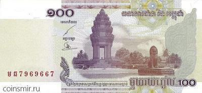 100 риелей 2001 Камбоджа.