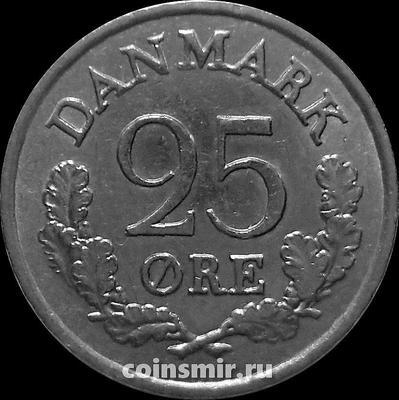 25 эре 1964 C,S Дания.