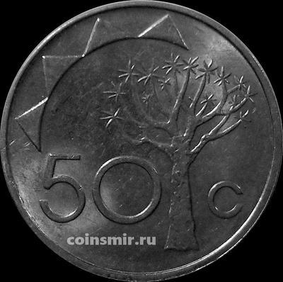 50 центов 2008 Намибия.
