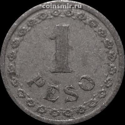 1 песо 1938 Парагвай.