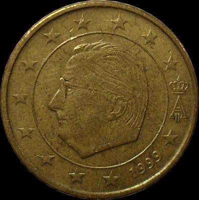 50 евроцентов 1999 Бельгия. Король Бельгии Альберт II.