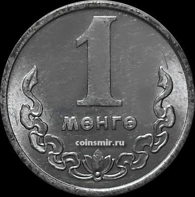 1 мунгу 1981 Монголия.