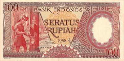 100 рупий 1958 Индонезия.