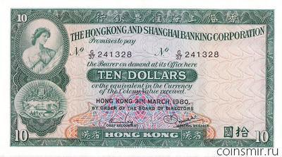 10 долларов 1980 Гонконг.