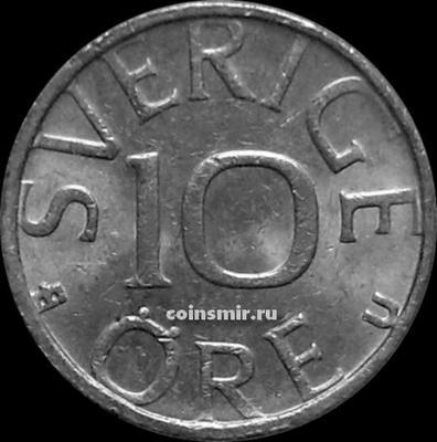 10 эре 1980 U Швеция.