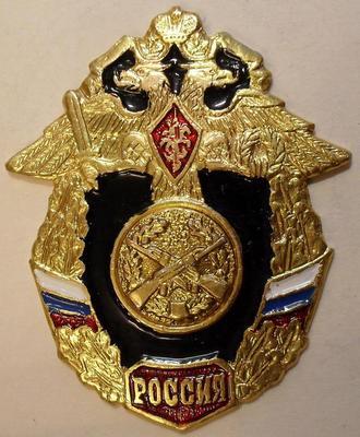 Знак Россия. Мотострелковые войска. Скрещённые автоматы.
