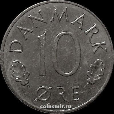 10 эре 1976 S;B Дания.