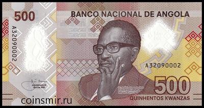 500 кванз 2020 Ангола.