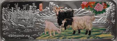 Жетон Год Козы. Китай.