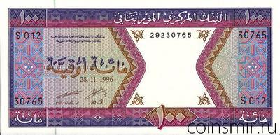 100 угий 1996 Мавритания.