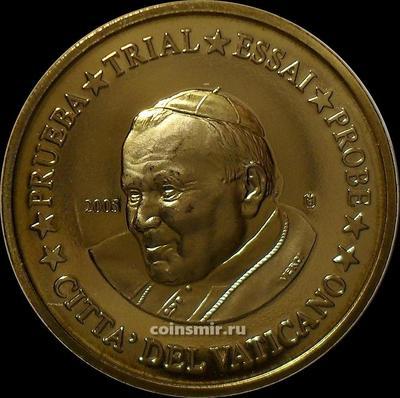 20 евроцентов 2005 Ватикан. Иоанн Павел II. Европроба. Specimen.