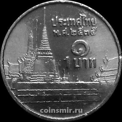 1 бат 1992 Таиланд. Храм Изумрудного Будды.